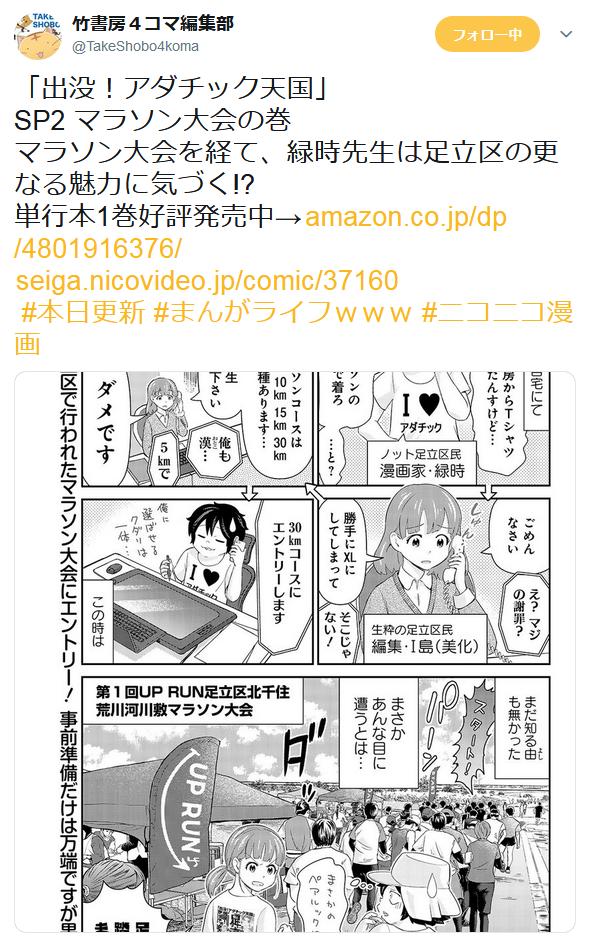 f:id:ryokuji:20190501002806p:plain