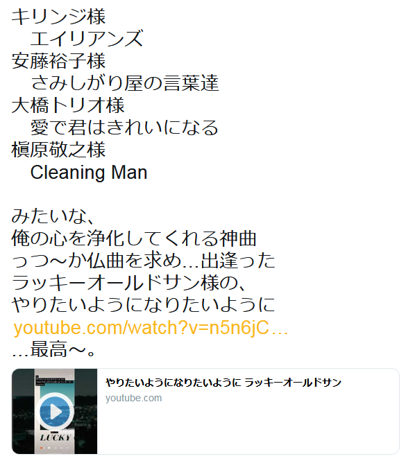 f:id:ryokuji:20190501002922p:plain
