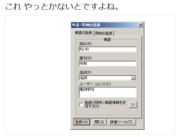 f:id:ryokuji:20190501004939p:plain
