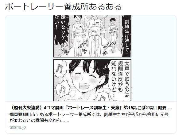 f:id:ryokuji:20190502104617p:plain