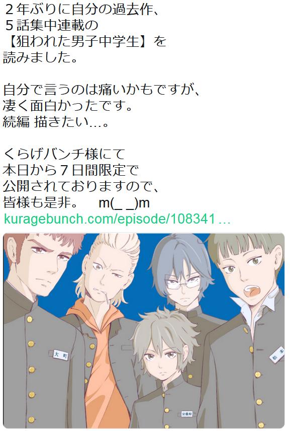 f:id:ryokuji:20190503200003p:plain