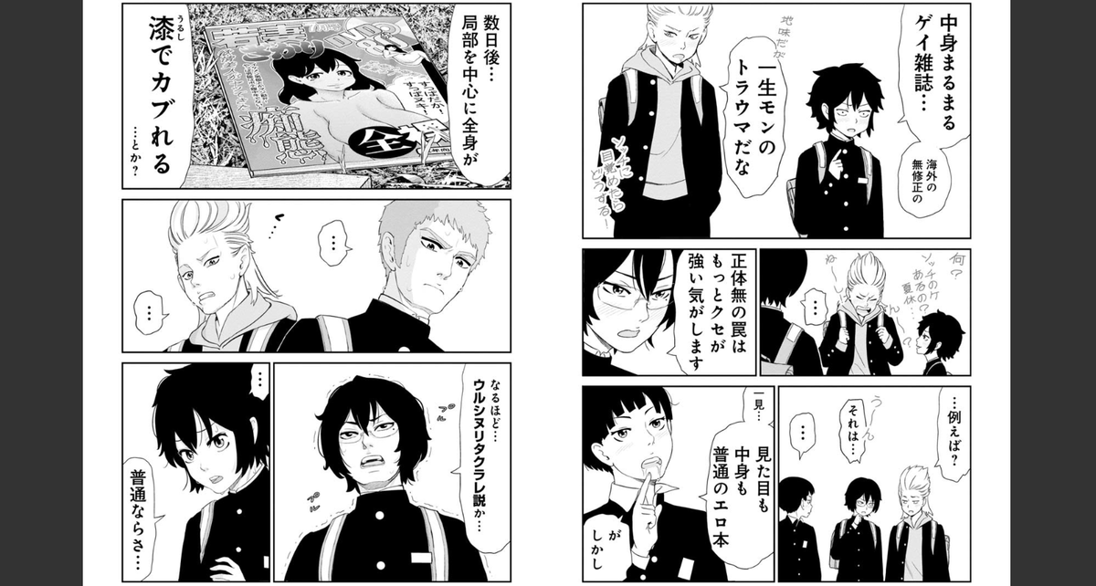 f:id:ryokuji:20190503200033p:plain