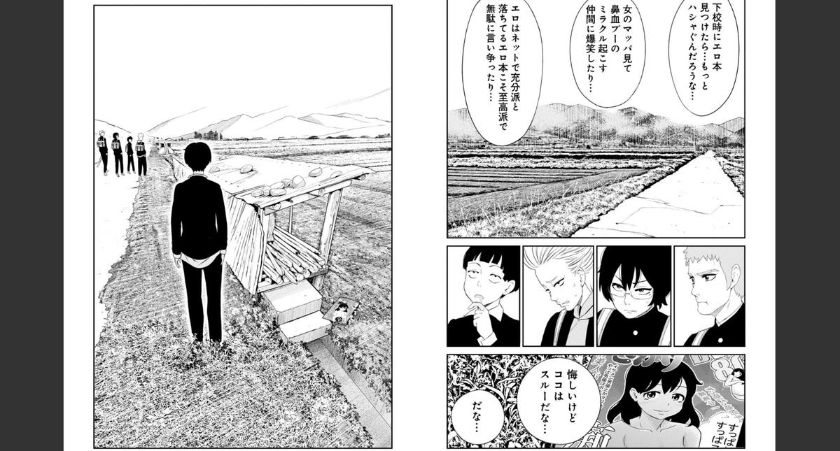 f:id:ryokuji:20190503200043p:plain