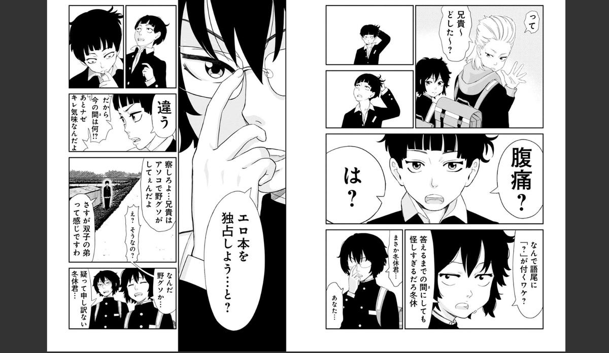 f:id:ryokuji:20190503200053p:plain