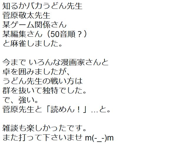 f:id:ryokuji:20190513012309p:plain