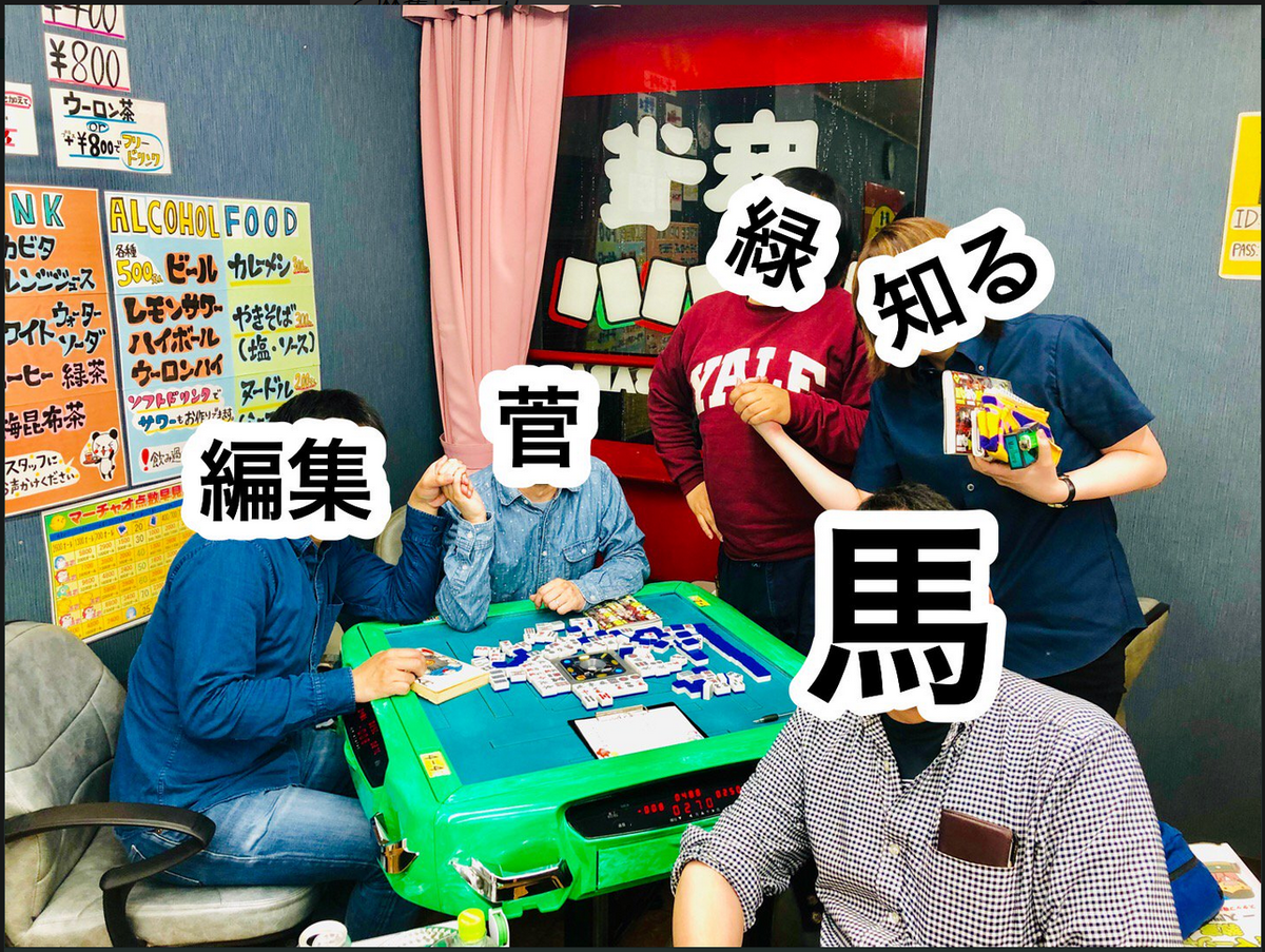 f:id:ryokuji:20190513012317p:plain