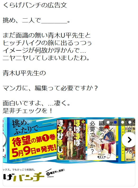 f:id:ryokuji:20190513012611p:plain