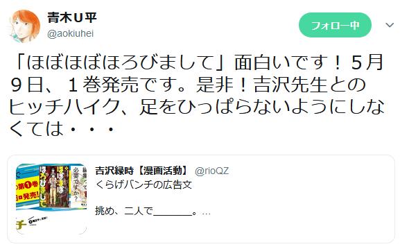 f:id:ryokuji:20190513012743p:plain