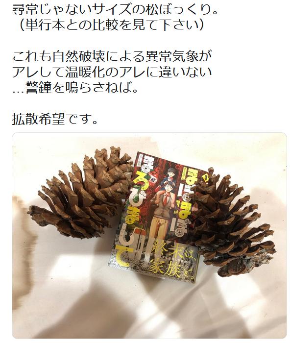 f:id:ryokuji:20190513013802p:plain