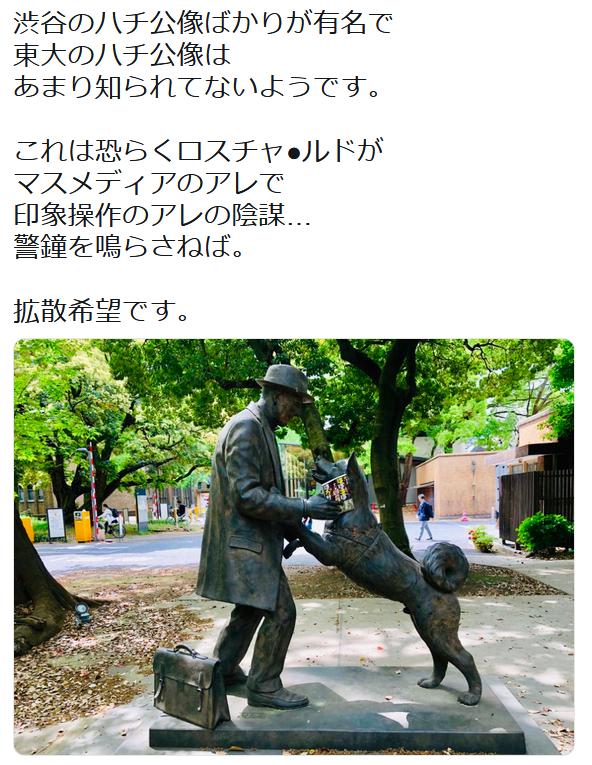 f:id:ryokuji:20190513013817p:plain