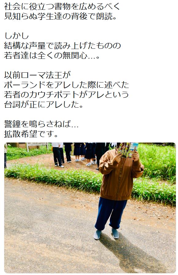 f:id:ryokuji:20190513013828p:plain
