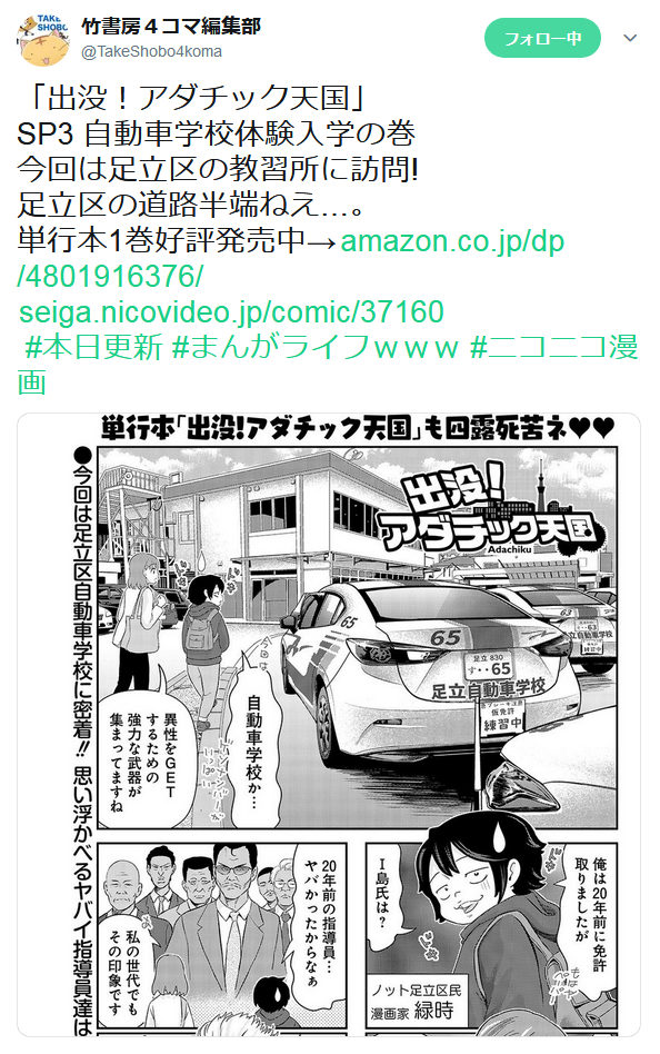 f:id:ryokuji:20190513013849p:plain