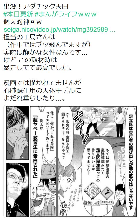 f:id:ryokuji:20190513013859p:plain