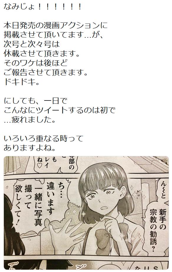 f:id:ryokuji:20190513014236p:plain