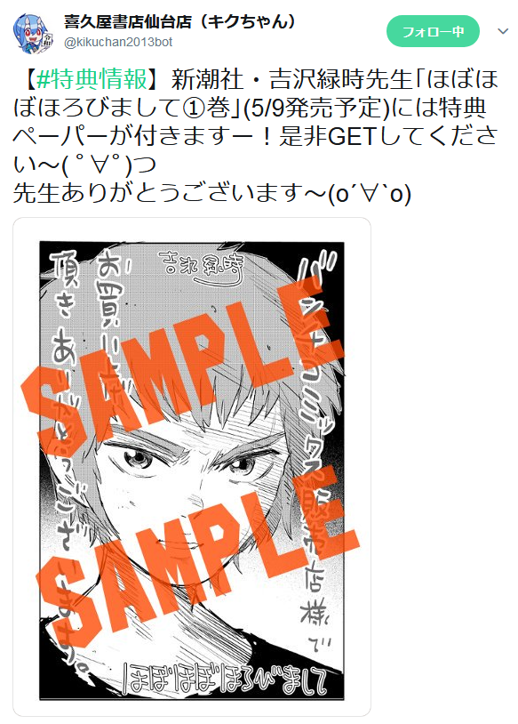 f:id:ryokuji:20190513014427p:plain