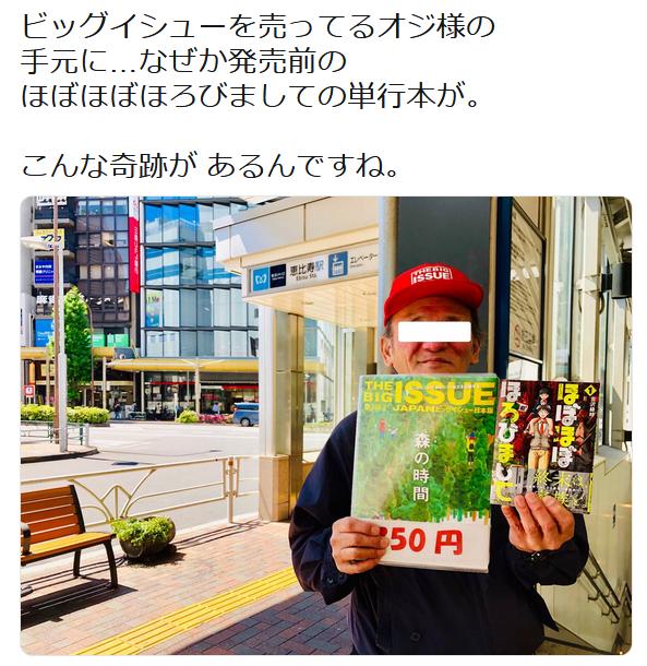 f:id:ryokuji:20190513014453p:plain