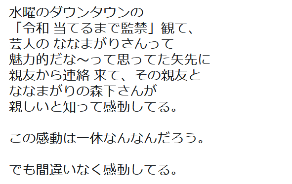 f:id:ryokuji:20190513014505p:plain