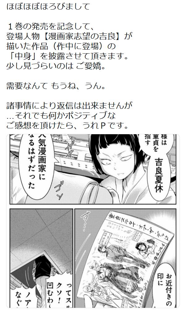 f:id:ryokuji:20190513014800p:plain