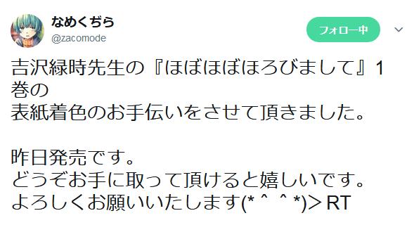 f:id:ryokuji:20190513015120p:plain