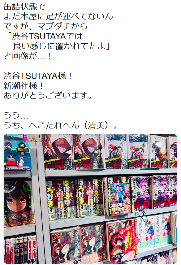f:id:ryokuji:20190513015212p:plain