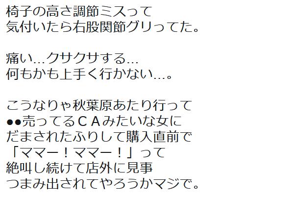 f:id:ryokuji:20190513015334p:plain