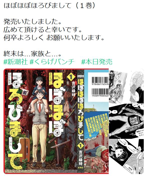 f:id:ryokuji:20190513015805p:plain