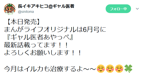 f:id:ryokuji:20190513015908p:plain