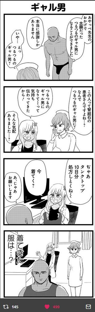 f:id:ryokuji:20190513015929p:plain