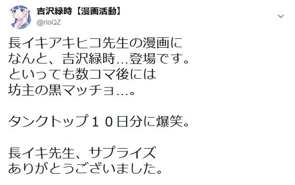 f:id:ryokuji:20190513015938p:plain