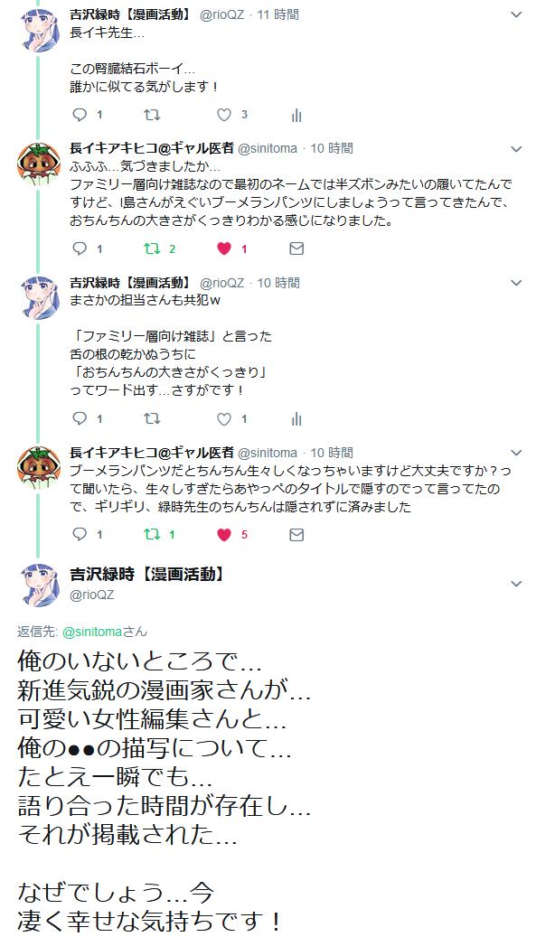 f:id:ryokuji:20190513015947p:plain