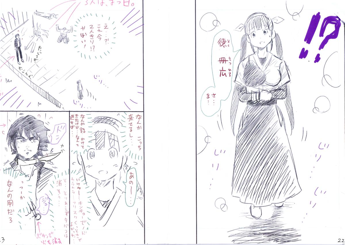 f:id:ryokuji:20190513021443p:plain