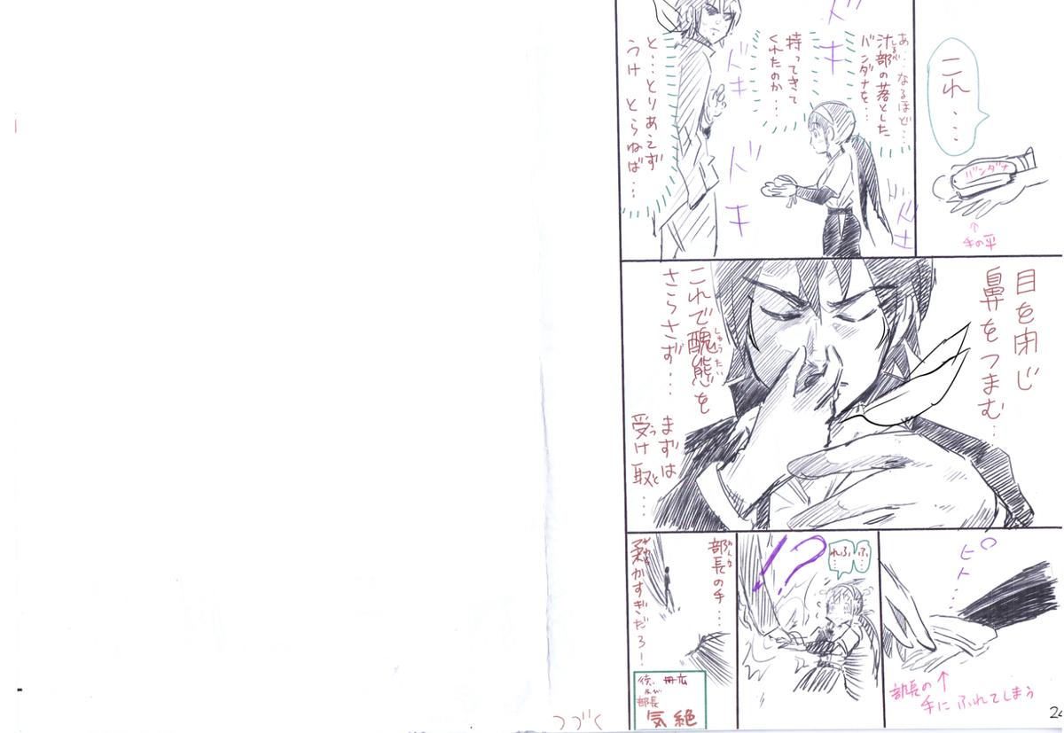 f:id:ryokuji:20190513021454p:plain