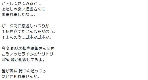 f:id:ryokuji:20190608041822p:plain