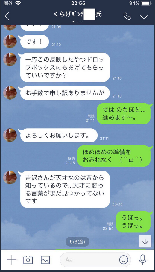f:id:ryokuji:20190608042601p:plain