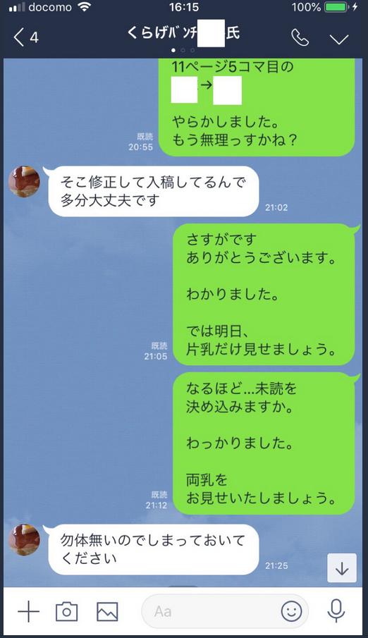 f:id:ryokuji:20190608042621p:plain