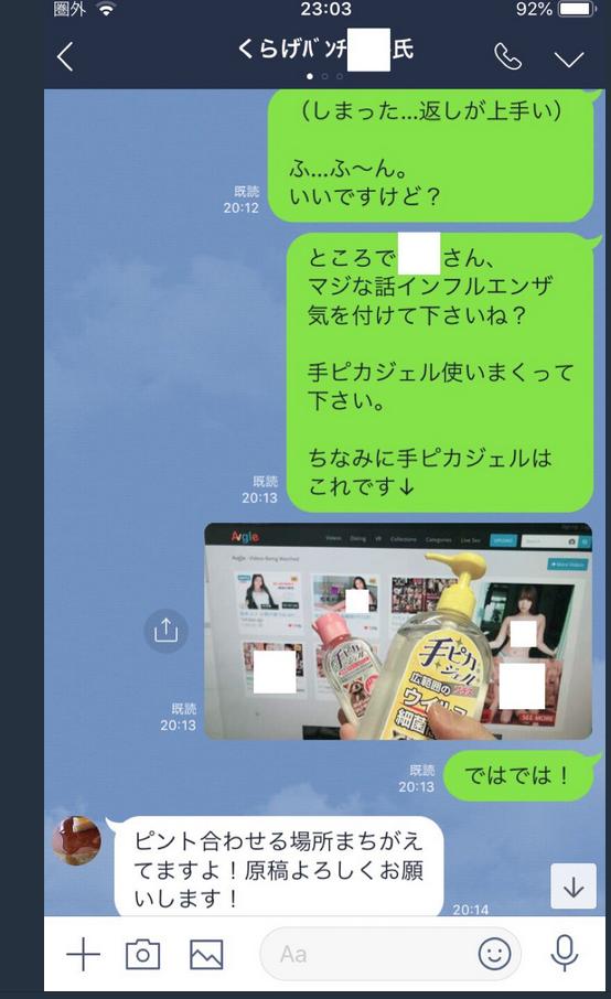 f:id:ryokuji:20190608042630p:plain