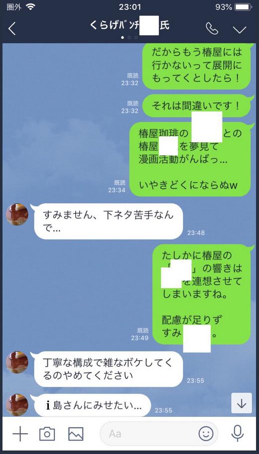 f:id:ryokuji:20190608042637p:plain