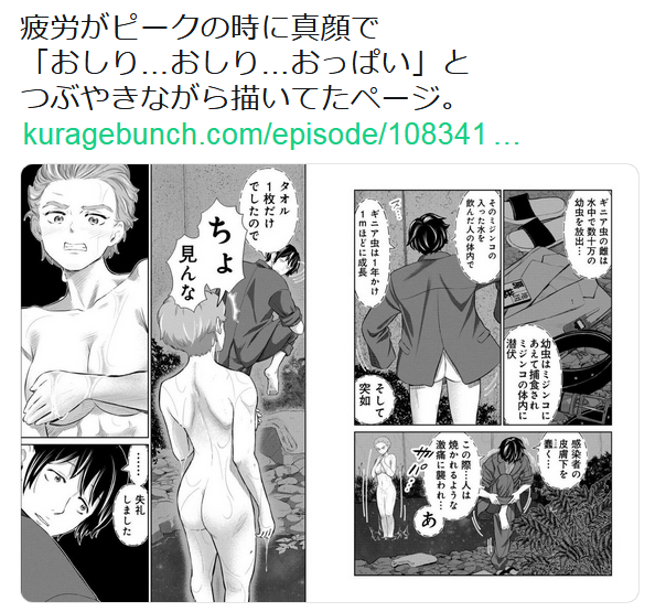 f:id:ryokuji:20190608042800p:plain
