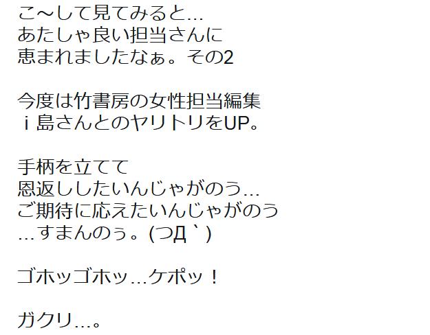 f:id:ryokuji:20190608043204p:plain