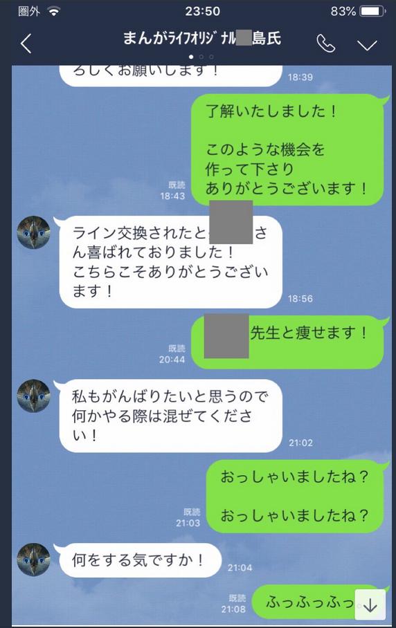 f:id:ryokuji:20190608043213p:plain