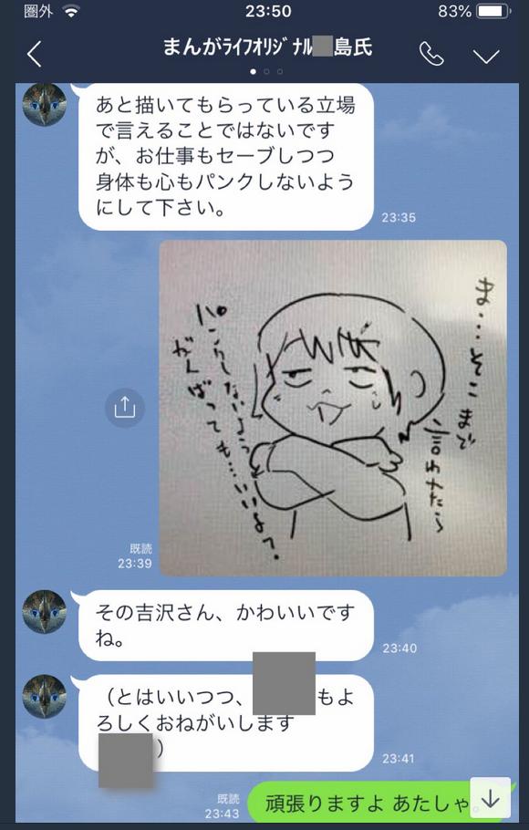 f:id:ryokuji:20190608043220p:plain