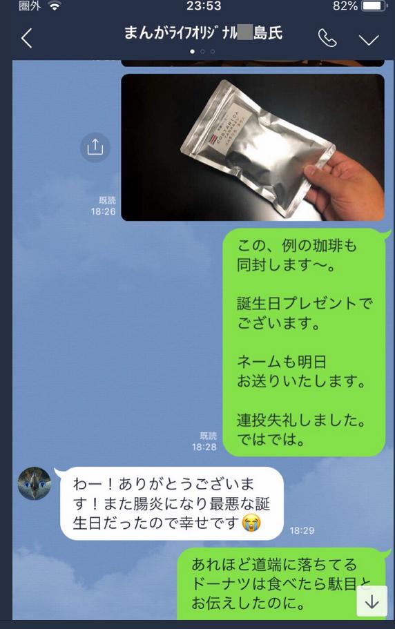 f:id:ryokuji:20190608043227p:plain