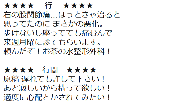 f:id:ryokuji:20190608045715p:plain