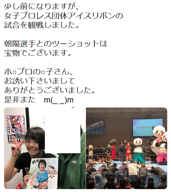 f:id:ryokuji:20190608045818p:plain
