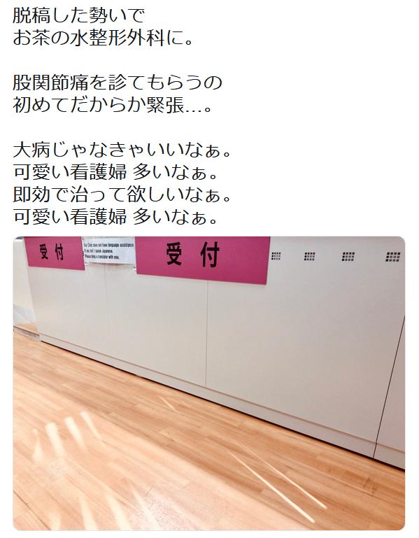 f:id:ryokuji:20190608045921p:plain
