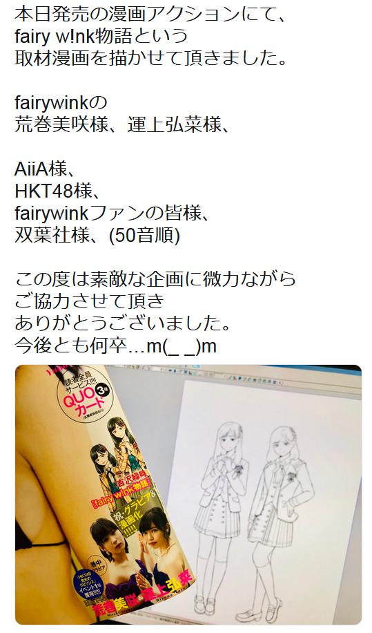 f:id:ryokuji:20190608050027p:plain