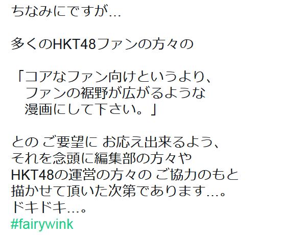 f:id:ryokuji:20190608050123p:plain
