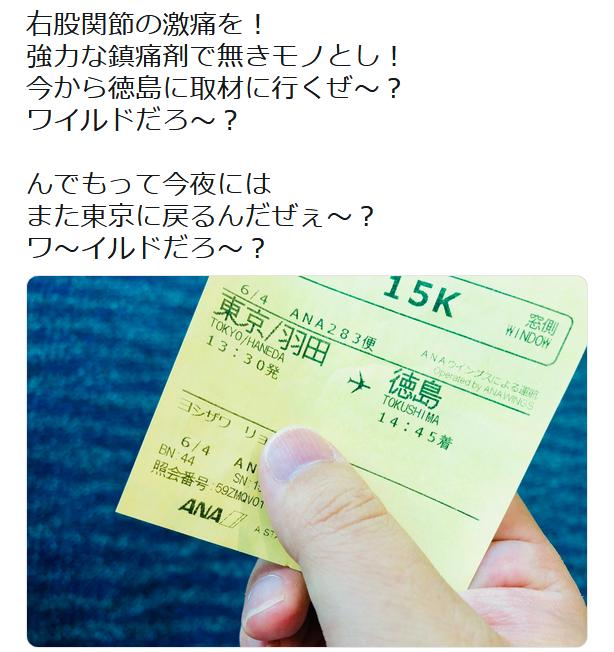 f:id:ryokuji:20190608050320p:plain