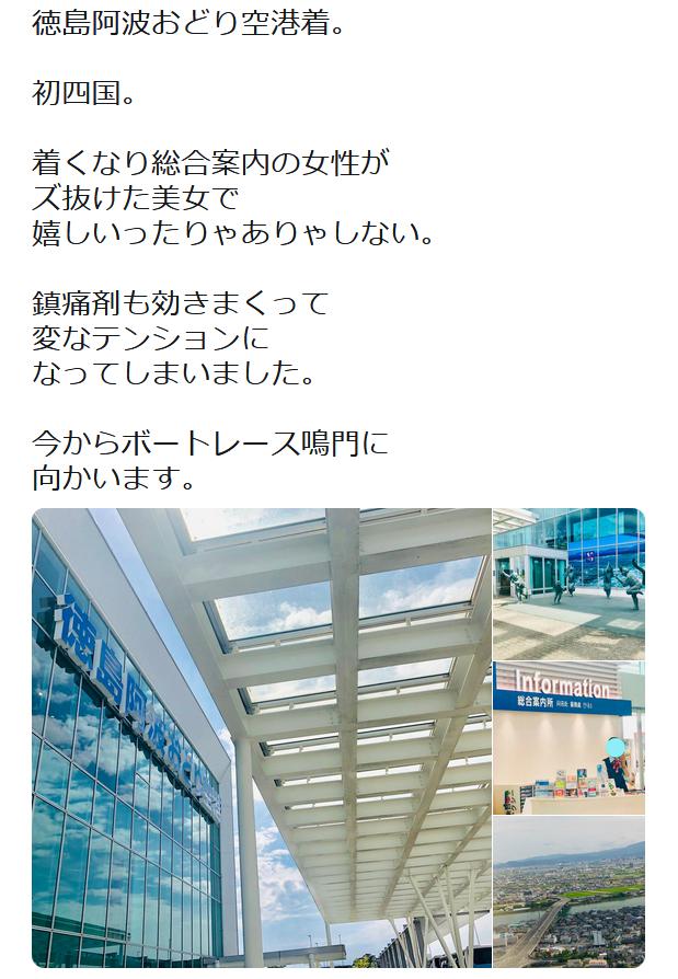 f:id:ryokuji:20190608050330p:plain