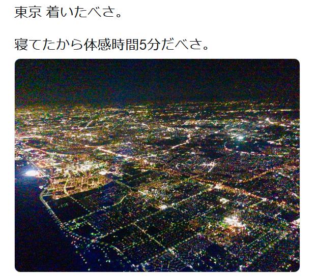 f:id:ryokuji:20190608050348p:plain